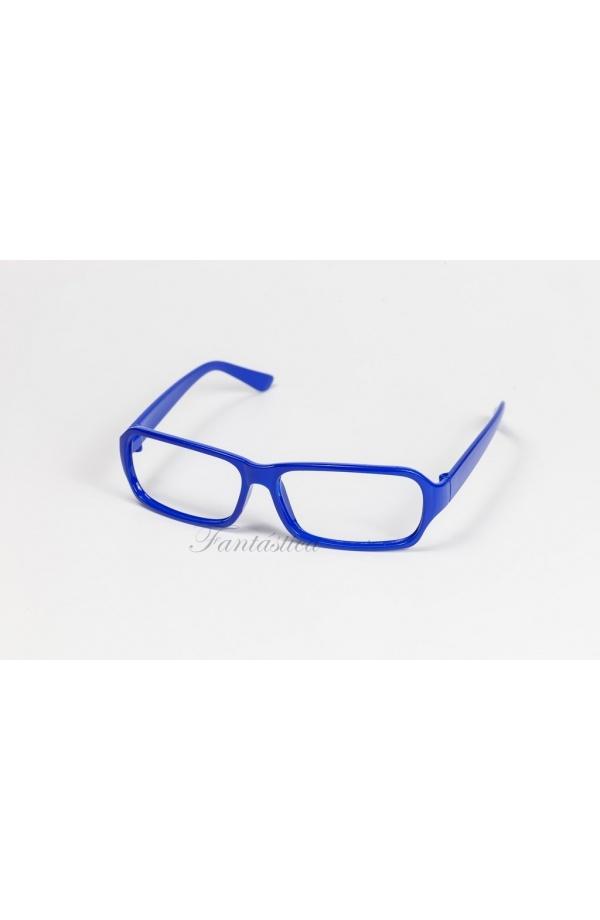 Gafas divertidas, gafas fashion, gafas de colores, gafas baratas ...
